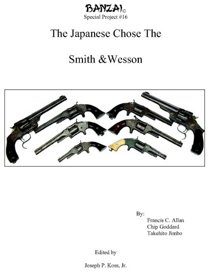 The Japanese Chose The Smith & Wesson